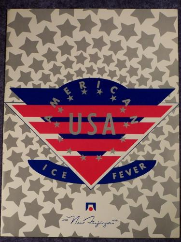 American Ice Fever